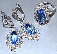 """Набор  """"серьги и кольцо"""",покрытие родием. Камень:белый и голубой циркон. Высота серьги: 4 см Ширина: 15 мм"""