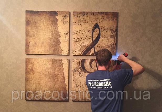 Монтаж звукоізоляційних матеріалів, фото 2