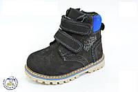 Детские зимние ботинки на шерсти Tttota размеры 22-27
