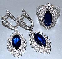 """Набор  """"серьги и кольцо"""",покрытие родием. Камень:белый и синий циркон. Высота серьги: 4 см Ширина: 15 мм"""
