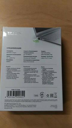 Сетевой адаптер (LAN) TP-LINK TL-WN725N, фото 2