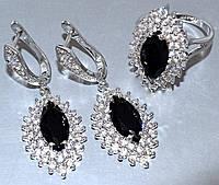 """Набор  """"серьги и кольцо"""",покрытие родием. Камень:белый и чёрный циркон. Высота серьги: 4 см Ширина: 15 мм"""