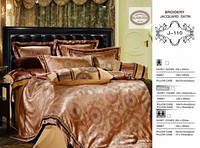 Жаккардовое постельное белье KARVEN
