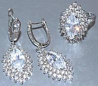 """Набор  """"серьги и кольцо"""",покрытие родием. Камень:белый циркон. Высота серьги: 4 см Ширина: 15 мм"""