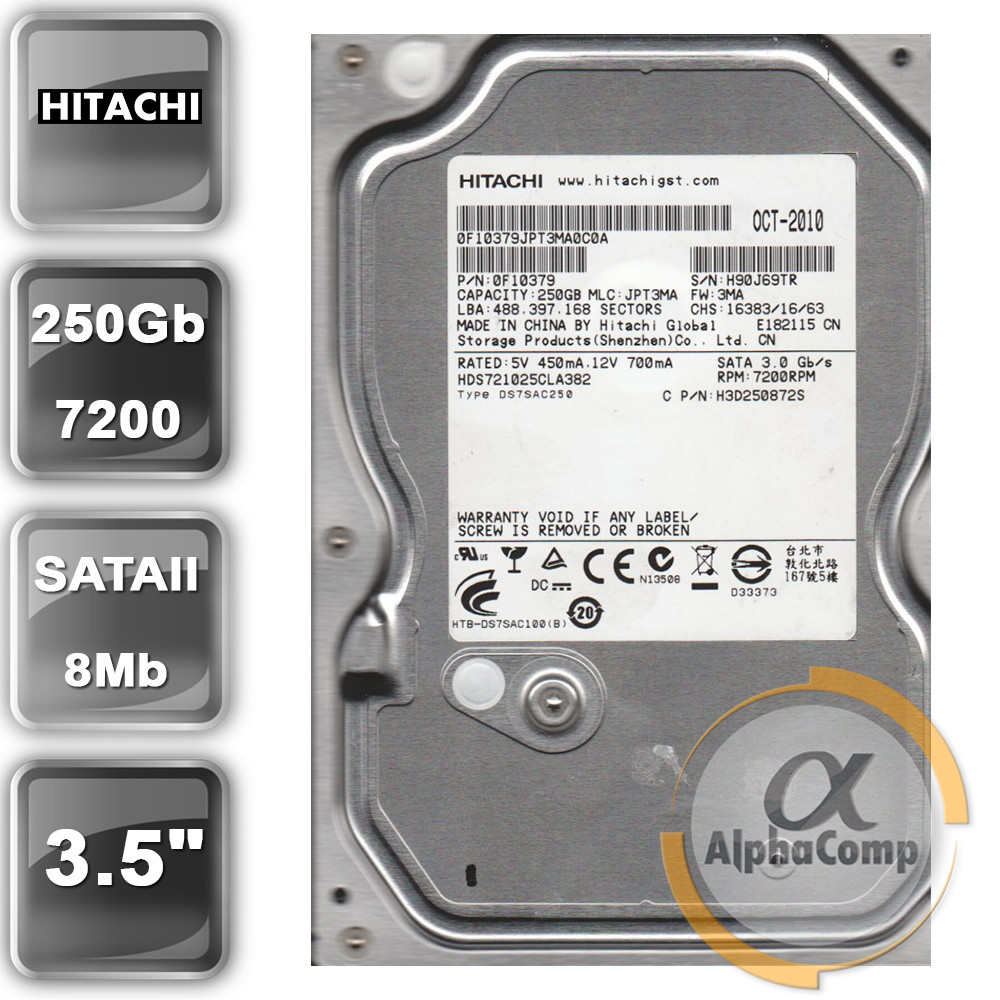 "Жесткий диск 3.5"" 250Gb Hitachi HDS721025CLA382 (8Mb/7200/SATAII) БУ"