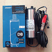 Насос погружной для дизтоплива DV 24V mini