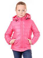 Детская курточка 804RR