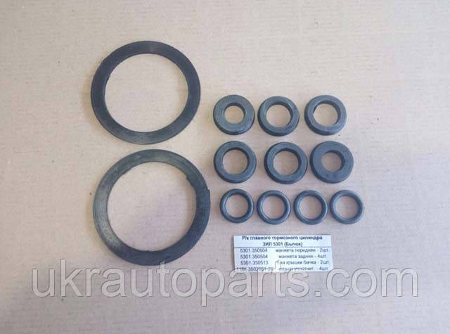 Ремкомплект главного тормозного цилиндра ЗИЛ 5301 БЫЧОК (GO) 1контурный (12единиц) (5301-3505010)