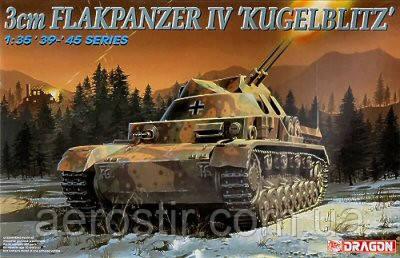 3cm Flakpanzer IV 'Kugelblitz' 1/35 DRAGON 6136