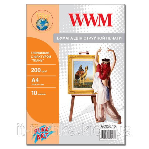 """Фотобумага wwm глянцевая """"Ткань"""" 200г/м кв, a4, 10л (gc200.10)"""