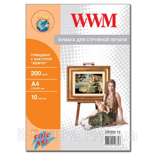"""Фотобумага wwm глянцевая """"Жемчужина"""" 200г/м кв, a4, 10л (gp200.10)"""