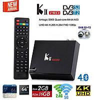 KII PRO  DVB S2+T2 - гибридная UltraHD ТВ приставка + тюнер DVB-S2/Т2, 2/16Gb, Android 5.1.
