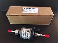 Топливный насос Eberspacher 1-3KW 24 V