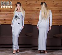 Стильное белое  платье в пол со звездами. Арт-9092/35