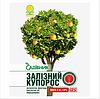 Железный купорос (2 кг) - профилактика против возбудителей болезней растений, уничтожения мхов