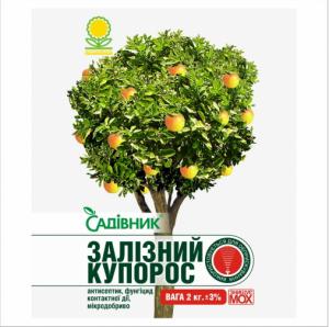 Железный купорос (2 кг) — профилактика против возбудителей болезней растений, уничтожения мхов