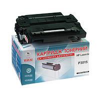 Картридж тонерный wwm для hp lj p3015 ce255a (lc39n)