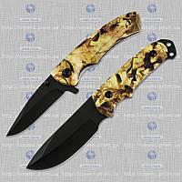 Набор ножей 24081 (складной + нескладной) MHR /00-21