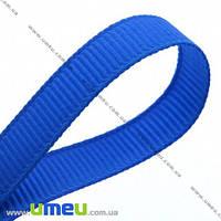 Репсовая лента, 10 мм, Синяя, 1 м (LEN-017994)