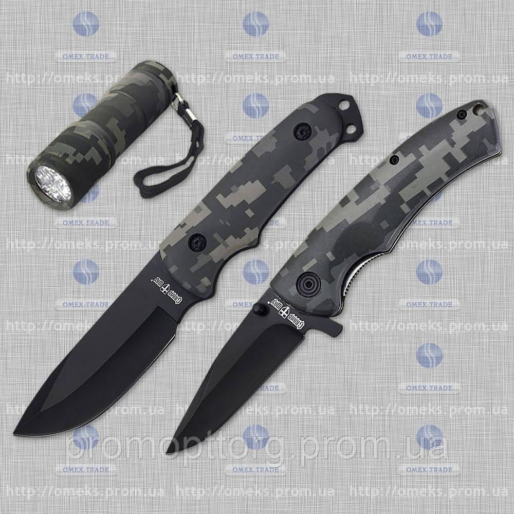 Набор ножей 01177+01199 (3 в 1) нож нескладной + складной + фонарь MHR /05-31