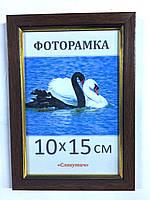 Фоторамка пластиковая 10х15, рамка для фото 166-12