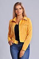 Пиджак короткий горчица, р.44, код 2274М