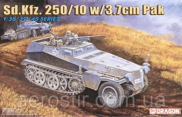 Sd.Kfz.250/10 w/3,7cm PaK 1/35 DRAGON 6139