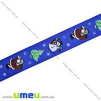 Репсовая лента с новогодним рисунком Дед Мороз, 25 мм, Синяя, 1 м (LEN-017975)