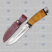 Охотничий нож 2290 BLP MHR /0-21