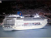 Паспорта моряков