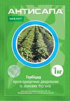 Гербицид системный АНТИСАПА (Зенкор) картошка, томаты, соя, люцерна 2-го года, ВГ 1кг