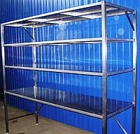 Стелажи складские из нержавеющей стали