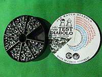 Пули JSB Diabolo Test 350 шт