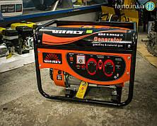 Генератор бензин-природный газ Vitals ERS 2.0 bng (2 кВт)