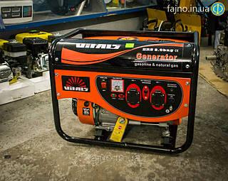 Генератор бензин-пропан-природный газ Vitals ERS 2.0 bng (2 кВт)