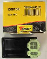 Коммутатор YABЕN-125,150 без ограничения TMMP