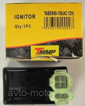 Коммутатор YABЕN-50/150  TMMP