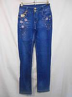 Детские джинсы для девочки Стразы (6 - 12 лет)