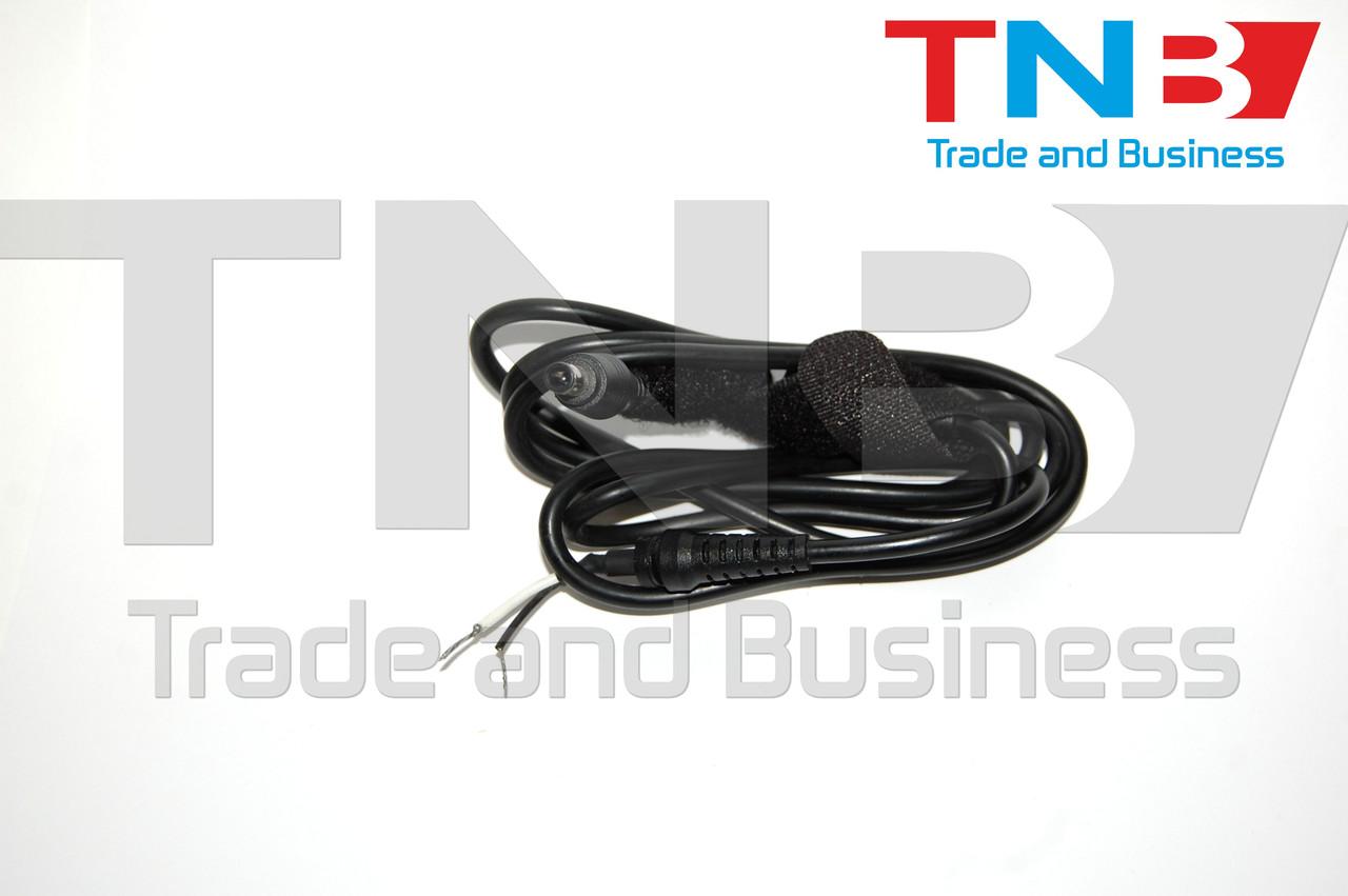 Кабель питания от ноутбука к блоку питания 5.5x3.0mm (SAMSUNG) HIGH COPY