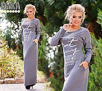 Модное серое длинное платье с карманами. Арт-9093/35