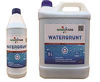 Грунтовка Nano farb Watergrunt 5л – Грунт глубокого проникновения для стен и потолков (Нанофарб Ватергрунт)