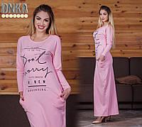Модное розовое длинное платье с карманами. Арт-9093/35