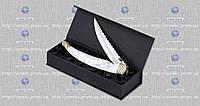 Складной нож подарочный (эксклюзив) 8013 SWS (SET) ракушка-мрамор (складной) MHR /05-61
