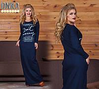 Модное темно-синее  длинное платье с карманами. Арт-9093/35