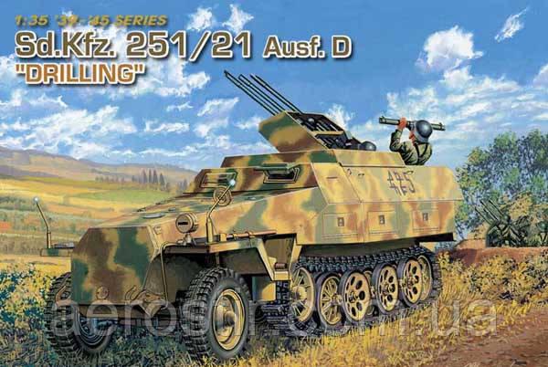 Sd.Kfz.251/21 Ausf.D 'Drilling' 1/35 DRAGON 6217