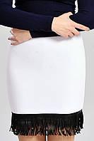 Молодежная женская юбка белого цвета с бахромой