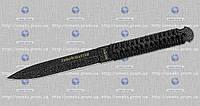 Метательный нож 19 RY MHR /0-7