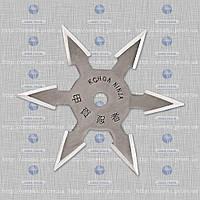 Звезда метательная (сюрикен ниндзя) 6 MHR /08-1