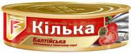 Килька балтийская в томатном соусе 230г с ключом