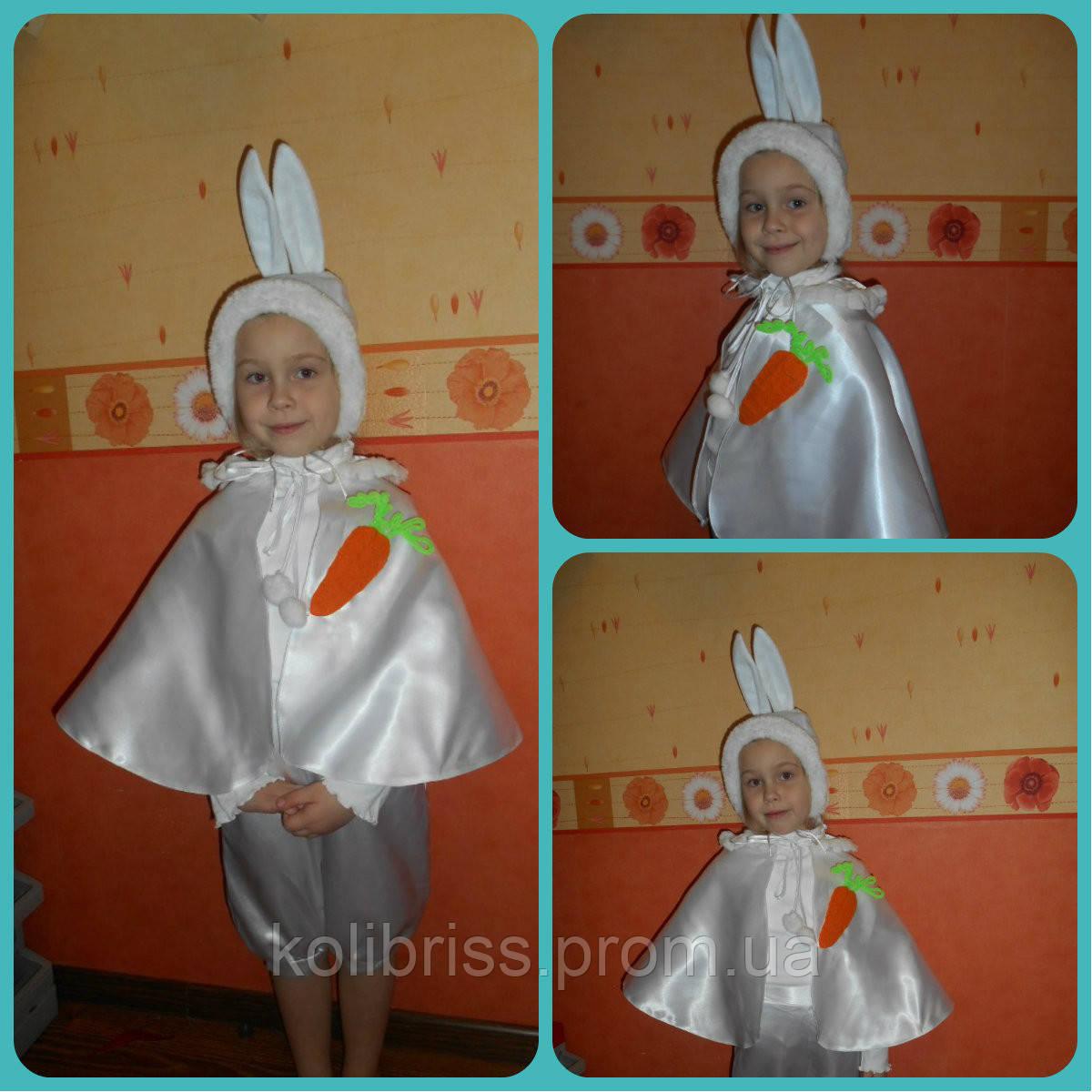 Костюм белого зайчика, зайца . Прокат Киев